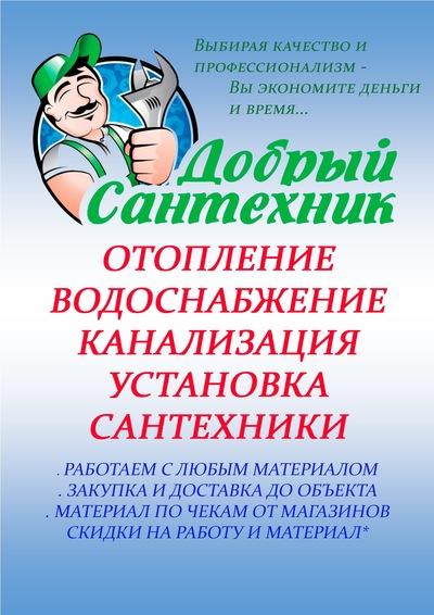 Игра советские игровые автоматы скачать бесплатно