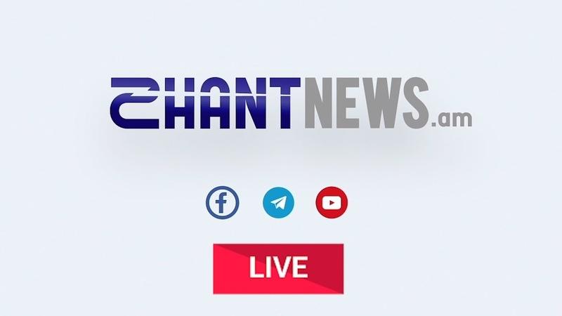 Shantnews | Ուղիղ միացում | Live | Прямaя трансляция