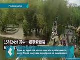 Мост с туристами обрушился в Китае