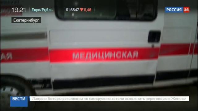 Новости на Россия 24 • Конфликт в карете: отца с больным ребенком высадили из скорой