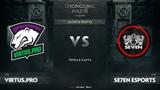 Virtus.pro против Se7en Esports, Первая карта, CIS Qualifiers The Chongqing Major