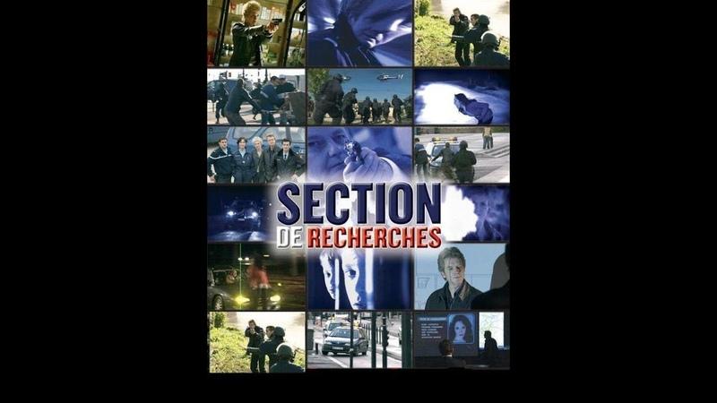 Служба расследований 2 сезон 1 серия криминал 2006 Франция