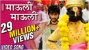Mauli Mauli | Lyrical Video | Lai Bhaari Marathi Song | Ajay Atul, Riteish Deshmukh, Salman Khan