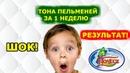 Замороженные полуфабрикаты Полесье оптом Хмельницкий 😎1000 кг за 1 неделю ШОК! 🍖🥓🌭🥩🍓🍓