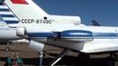 Як-40 в Монино