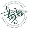Санкт-Петербургская детская музыкальная школа 38
