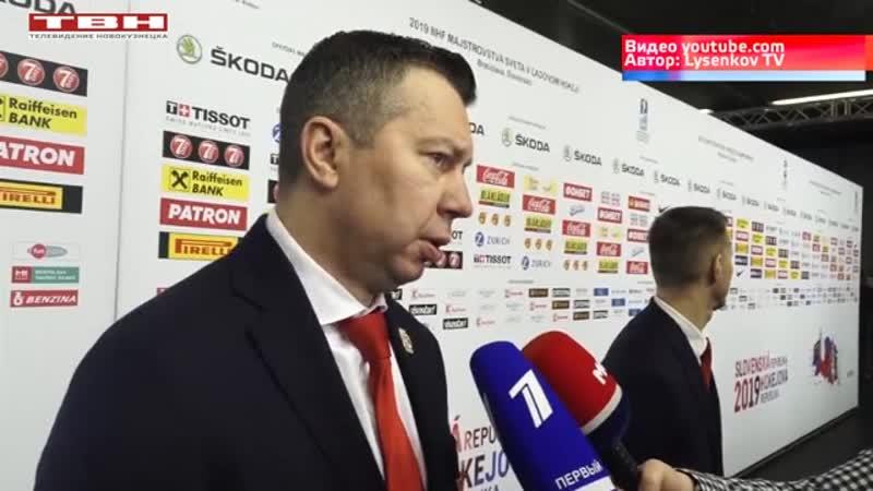 Дмитрий Орлов сделал передачу в матче с Италией » Freewka.com - Смотреть онлайн в хорощем качестве