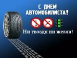 Сергей Хижняк и гр. Шоколад-Виктория - Дальнобойщик