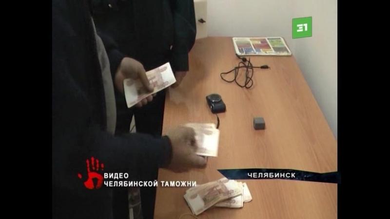 Челябинские таможенники не пустили на рейс мужчину с крупной суммой денег. Его остановили в аэропорту «Баландино».