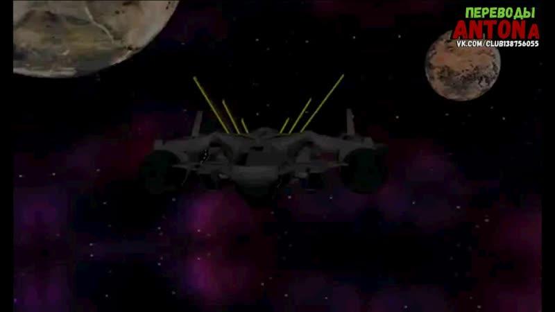 Трансформеры Прайм - Месть Гальватрона (Отрывок №4 HD Сабы)