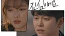 """""""지쳤어요 ."""" 모진 말로 윤균상(Yun Kyun Sang)을 밀어내는 김유정(Kim You-jung) 일단 뜨겁 44172"""