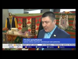 Радий Хәбиров Өфөлә ойошторолған «Агрокомплекс» халыҡ-ара күргәҙмәһендә булды