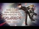 【FlaiPi】MOB CHOIR - 99 (TV-Size) / ANIME【HBD, Josu!||RUS COVER】