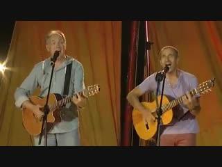 Иващенко и Васильев (Иваси) - Бережкарики