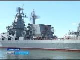 Построенный в Калининграде фрегат прибыл в Севастополь