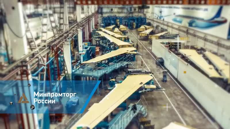 День открытых дверей — Выставка предприятий России в МАИ