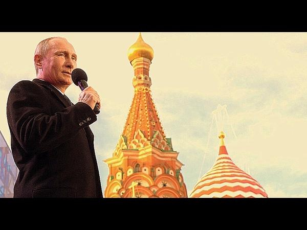 New Russia, New Empire: Vladimir Putin's epic speech with translation