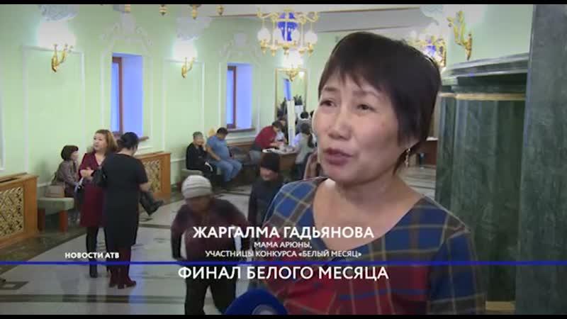 Певица из Бурятии представит Россию на международном фестивале национального искусства в Китае