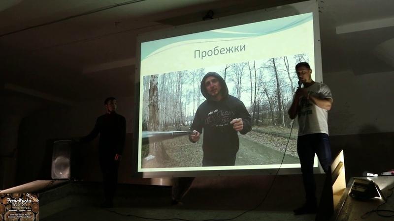 Дмитрий Горбунов - Есть, чтобы жить, голодать - продлить жизнь