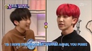 ENG SUB Yang And Nam Show So that was it game The8's Resentment to Hoshi