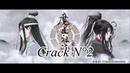 Mo Dao Zu Shi Crack 2