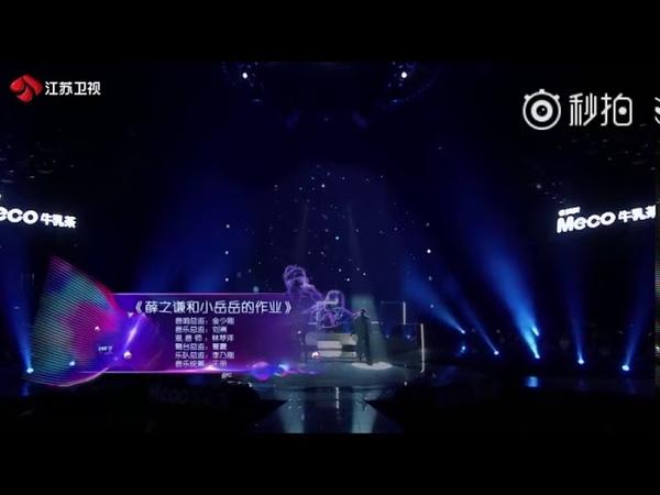 薛之谦 无限歌谣季 《醒来》《薛之谦和小岳岳的作业》燃爆全场!!!