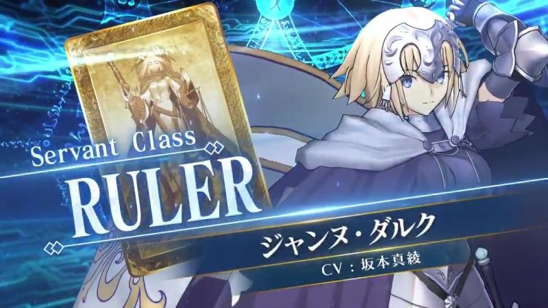 Janne d'Arc Ruler 5★ - Fate/Grand Order Arcade