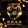 B.O.S.S | Бинарные опционы | Форекс