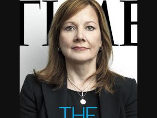 Правила самой влиятельной женщины в бизнесе: Мэри Барра