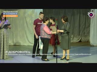 Мегаполис - Я доброволец - Излучинск