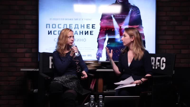 Минутка с Еленой Захаровой (Последнее Испытание - 2018)