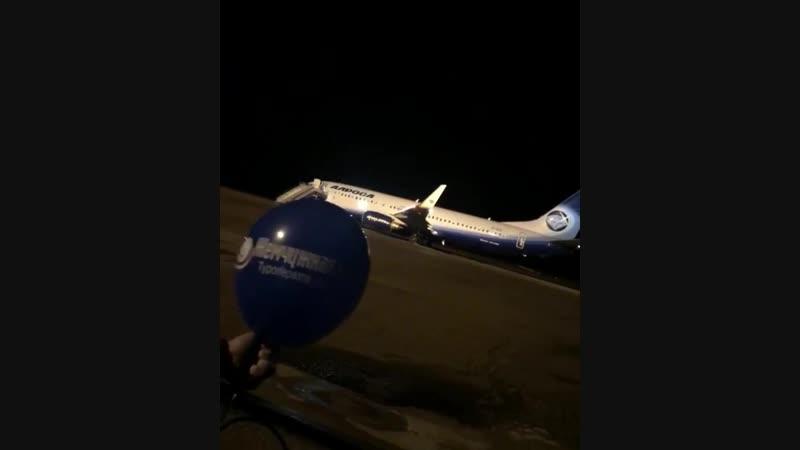 Не так давно мы с Вами радовались первым вылетам на Остров Хайнань. Как вчерашние, почти ночные новости, омрачили картину. Хоти