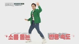 Weekly Idol EP.382 a merit group SHINee(