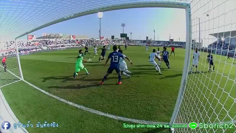 ไฮไลท์ฟุตบอล ญี่ปุ่น -vs- ซาอุดิอาระเบีย
