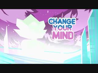Change Your Mind (субтитры) - Steven Universe