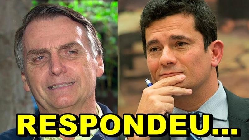 URGENTE: Juíz Sergio Moro Responde ao Convite do Presidente Bolsonaro ao STF e Ministério da Justiça