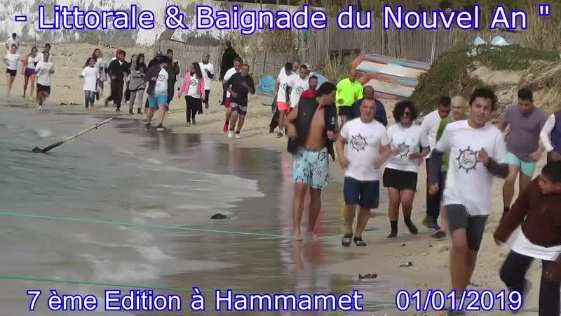 01 января 2019г, Хаммамет, тунис