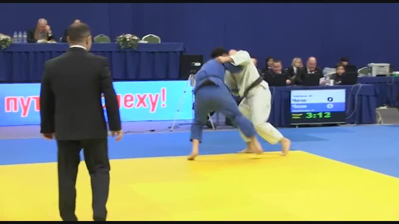 Сборная Башкортостана завоевала россыпь наград на Всероссийском мастерском турнире по дзюдо