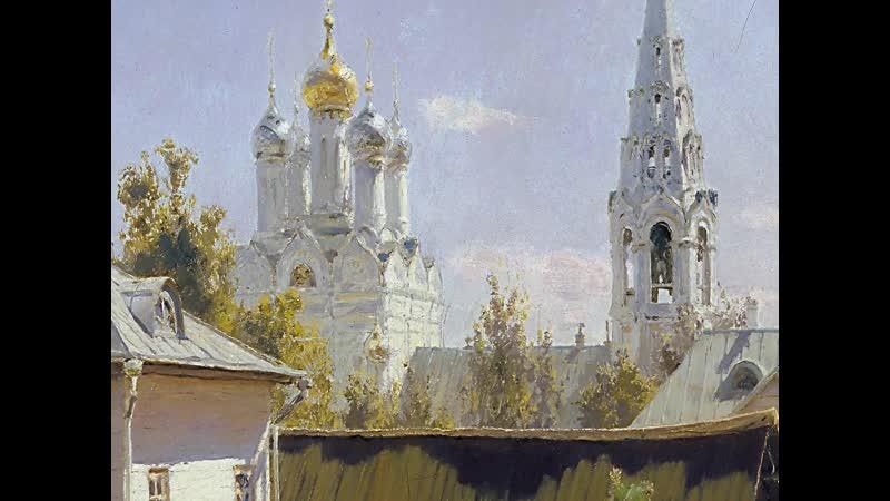 Московский дворик примьер проба