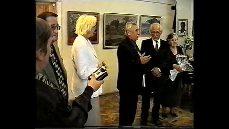 75 лет ( Георгий Ардаков)