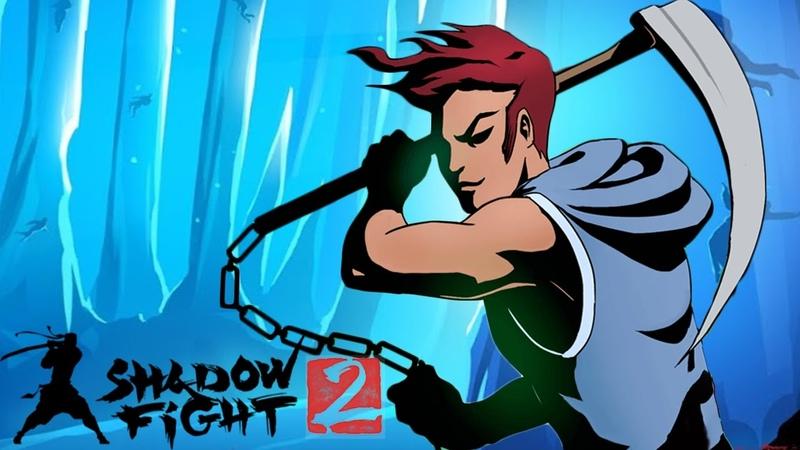 Shadow Fight 2 БОЙ С ТЕНЬЮ 2 ПРОХОЖДЕНИЕ ЖНЕЦ ТЕЛОХРАНИТЕЛЬ МЯСНИКА НЕВОЗМОЖНОЕ