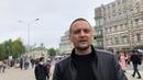 Сергей Удальцов: «У власти трусы и лицемеры!»