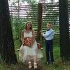 Ekaterina Valeryevna