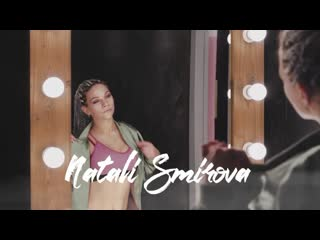 Choreo: Natali Smirnova.Video: moments of life. Song: Ariana Grande - 7 rings