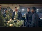 Команда с Леонидом Слуцким на новогоднем ужине
