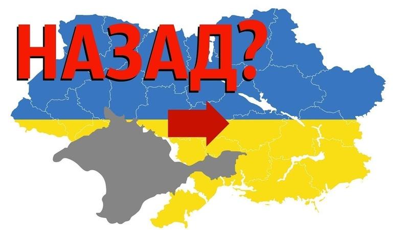 Что реально говорят в Крыму об Украине и России(ч. 2)