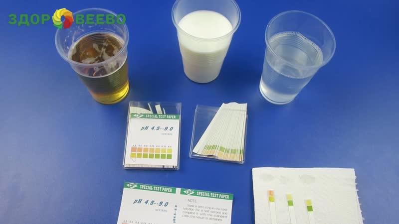 Лакмусовая бумага (pH тест) 100 полосок, пластиковый бокс, от 4.5 до 9 Артикул- 552