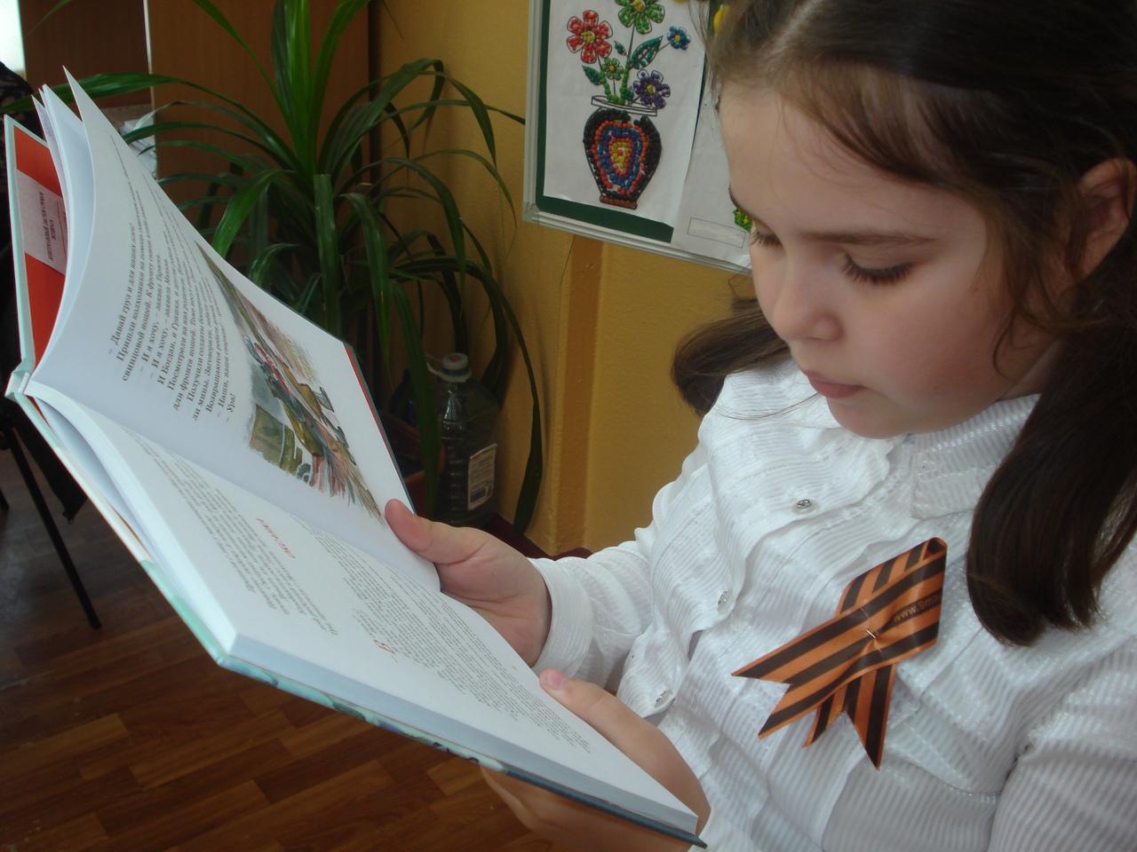 день победы, память сердца, донецкая республиканская библиотека для детей, отдел обслуживания учащихся 5-9 классов