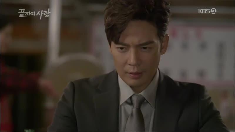 KBS2TV 저녁일일드라마 [끝까지 사랑] 73회 (금) 2018-11-16