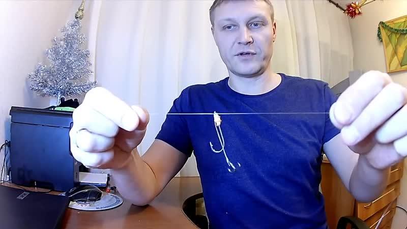 Оснастка для ловли судака и берша на тюльку с дополнительным маленьким тройничком